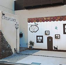 カフェ前面のデザインコンクリート